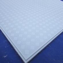 厂家批发玻纤天花板